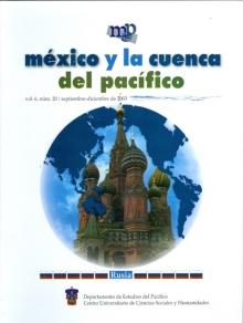 Ver Núm. 20 (2003): Septiembre-Diciembre