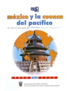 Ver Núm. 21 (2004): Enero-Abril