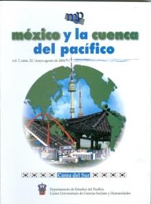 Ver Núm. 22 (2004): Mayo-Agosto